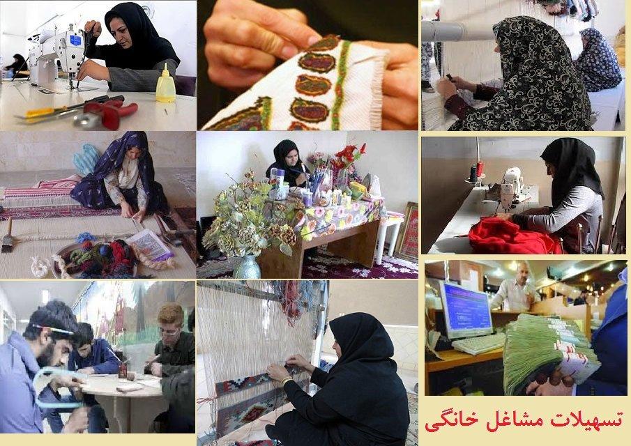 اعتبار ۸ میلیارد تومانی برای مشاغل خانگی آذربایجان شرقی