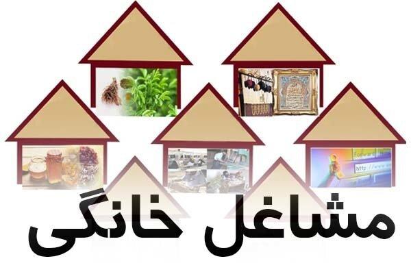 طبقه بندی مشاغل خانگی بر اساس استانداردهای بین المللی شغلی (ISCO)